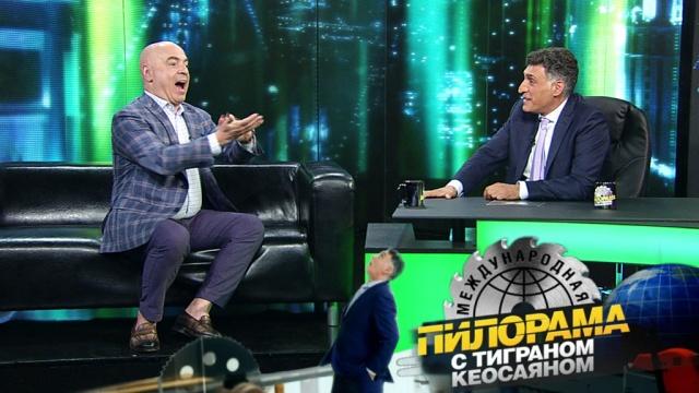 23 июня 2018 года.23 июня 2018 года.НТВ.Ru: новости, видео, программы телеканала НТВ