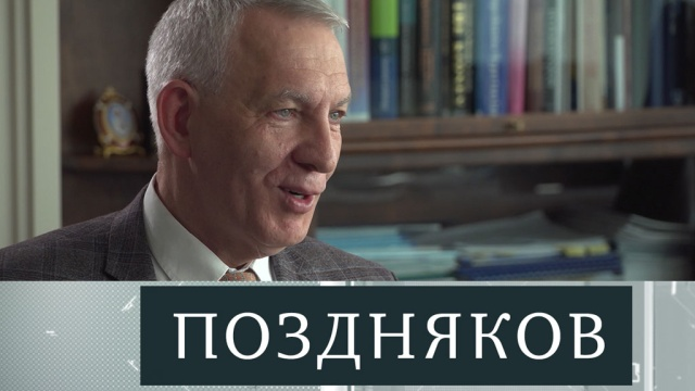 Евгений Шляхто.Евгений Шляхто.НТВ.Ru: новости, видео, программы телеканала НТВ