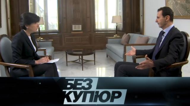 Асад рассказал НТВ о «живущем по законам джунглей» мире.Асад, войны и вооруженные конфликты, интервью, Сирия, США, химическое оружие, эксклюзив.НТВ.Ru: новости, видео, программы телеканала НТВ