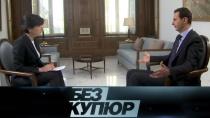 Башар Асад.Башар Асад.НТВ.Ru: новости, видео, программы телеканала НТВ