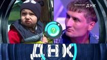 Выпуск от 25 июня 2018 года.«Заплатят все!».НТВ.Ru: новости, видео, программы телеканала НТВ