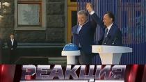 Выпуск от 25июня 2018года.Русские иукраинцы — братья навек?НТВ.Ru: новости, видео, программы телеканала НТВ