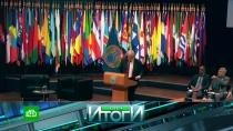 26июня 2018года.26июня 2018года.НТВ.Ru: новости, видео, программы телеканала НТВ