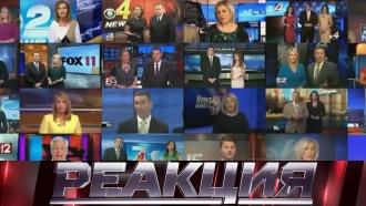 Выпуск от 26июня 2018 года.Вы сможете отличить информацию от пропаганды?НТВ.Ru: новости, видео, программы телеканала НТВ