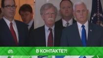 Выпуск от 27 июня 2018 года.В контакте?!НТВ.Ru: новости, видео, программы телеканала НТВ