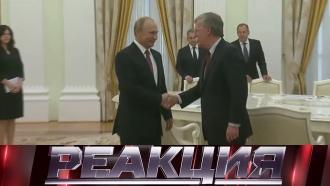 Выпуск от 27июня 2018года.Вы верите, что Трамп хочет поладить с Россией?НТВ.Ru: новости, видео, программы телеканала НТВ