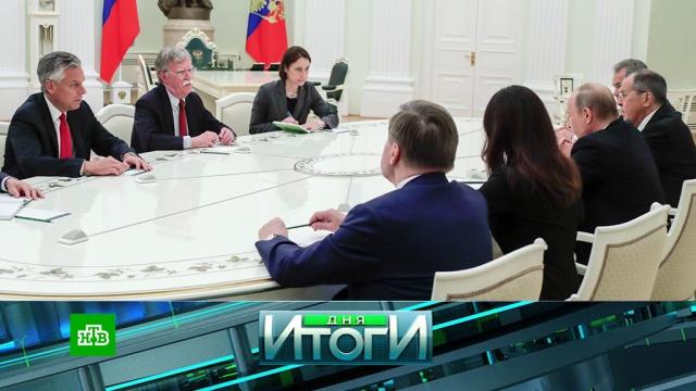 27июня 2018года.27июня 2018года.НТВ.Ru: новости, видео, программы телеканала НТВ