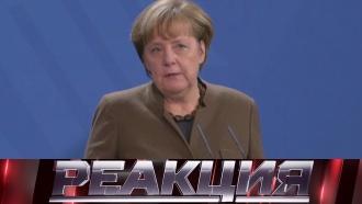 Выпуск от 28июня 2018 года.Уход Меркель сблизит Россию с Европой?НТВ.Ru: новости, видео, программы телеканала НТВ