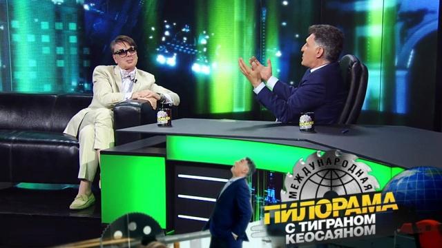 30июня 2018года.30июня 2018года.НТВ.Ru: новости, видео, программы телеканала НТВ
