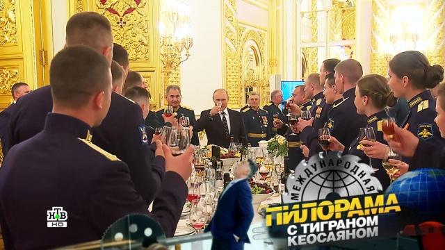 Нелегкие трудовые будни президента России, или Как Путин строил планы Трампа на лето?НТВ.Ru: новости, видео, программы телеканала НТВ