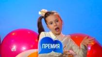 1июля 2018года.Выпуск восемьдесят пятый.НТВ.Ru: новости, видео, программы телеканала НТВ