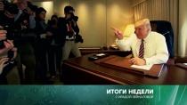 1 июля 2018года.1 июля 2018года.НТВ.Ru: новости, видео, программы телеканала НТВ