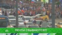 Выпуск от 2 июля 2018 года.Мечты сбываются?!НТВ.Ru: новости, видео, программы телеканала НТВ
