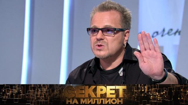 Владимир Пресняков впервые признается, как однажды чуть не потерял сына— всубботу впрограмме «Секрет на миллион».НТВ.Ru: новости, видео, программы телеканала НТВ