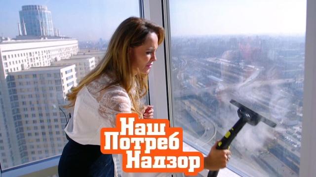 Как отмыть окна от зимней серости иможноли посетить несколько городов по одному железнодорожному билету? «НашПотребНадзор» расскажет ввоскресенье на НТВ.НТВ.Ru: новости, видео, программы телеканала НТВ