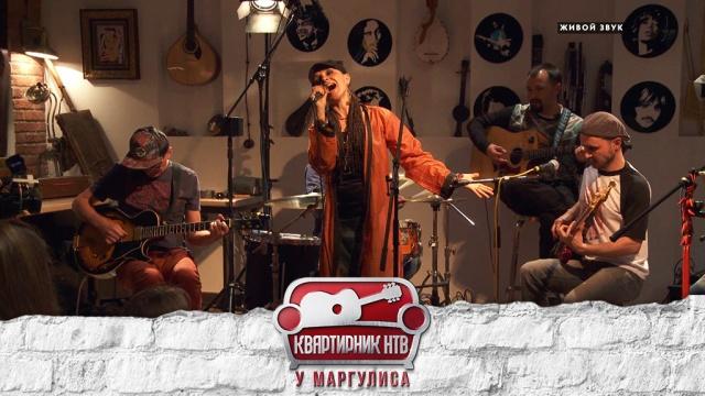 «Маша и Медведи».«Маша и Медведи».НТВ.Ru: новости, видео, программы телеканала НТВ
