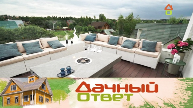 Кухня, бар илаунж-зона на крыше.Кухня, бар илаунж-зона на крыше.НТВ.Ru: новости, видео, программы телеканала НТВ
