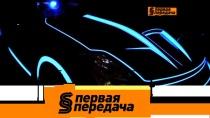 Дайджест №13.Светящийся кузов иполомка машины из-за некачественного топлива.НТВ.Ru: новости, видео, программы телеканала НТВ