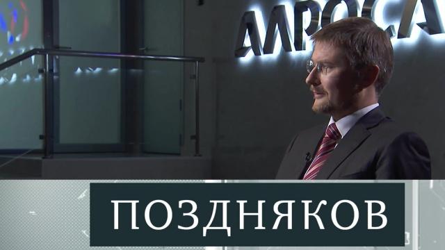 Сергей Иванов.Сергей Иванов.НТВ.Ru: новости, видео, программы телеканала НТВ