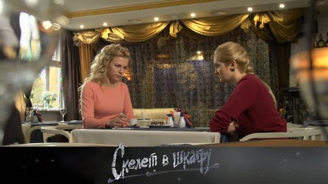 5-я серия.«Сестры».НТВ.Ru: новости, видео, программы телеканала НТВ