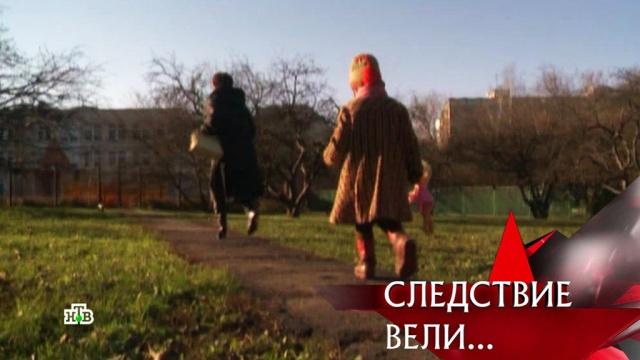 «Смертельное угощение».«Смертельное угощение».НТВ.Ru: новости, видео, программы телеканала НТВ