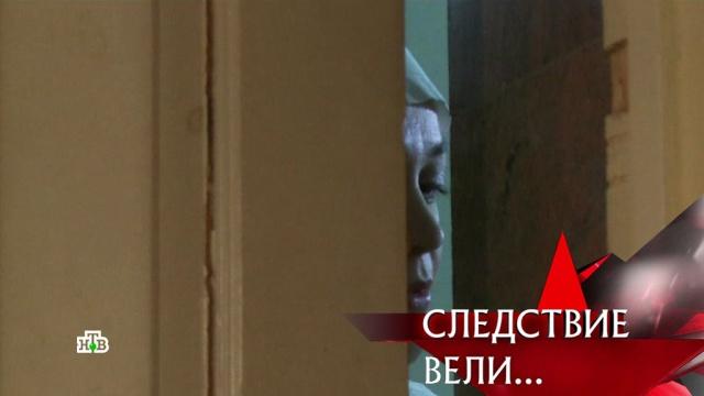 «Лев кровожадный».«Лев кровожадный».НТВ.Ru: новости, видео, программы телеканала НТВ