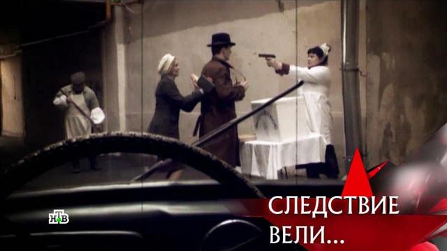 «Скорпион».«Скорпион».НТВ.Ru: новости, видео, программы телеканала НТВ