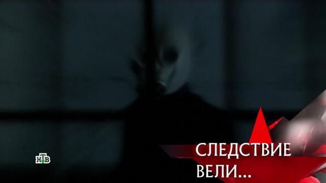 «Дело гуманоидов».«Дело гуманоидов».НТВ.Ru: новости, видео, программы телеканала НТВ