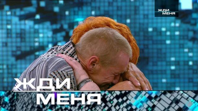 Выпуск от 14июля 2018года.Выпуск от 14июля 2018года.НТВ.Ru: новости, видео, программы телеканала НТВ