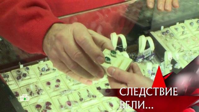 «Плутовка».«Плутовка».НТВ.Ru: новости, видео, программы телеканала НТВ