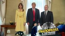 Как Дональд Трамп полюбил Россию больше США ипочему на обеде ему не разрешили сесть рядом сВладимиром Путиным?НТВ.Ru: новости, видео, программы телеканала НТВ