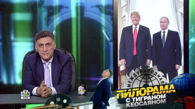 21июля 2018 года.21июля 2018 года.НТВ.Ru: новости, видео, программы телеканала НТВ