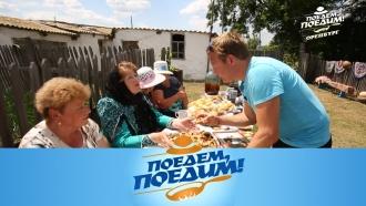 «Поедем, поедим!»: Оренбург