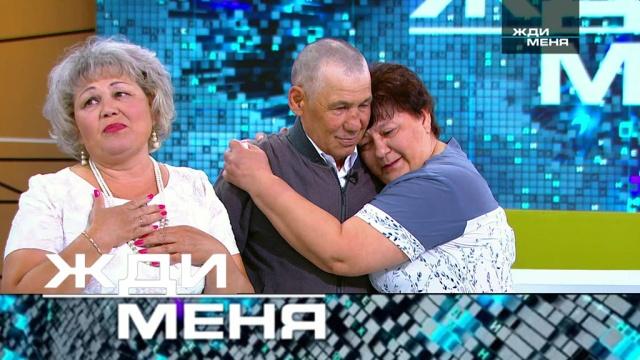 Выпуск от 28 июля 2018 года.Выпуск от 28 июля 2018 года.НТВ.Ru: новости, видео, программы телеканала НТВ