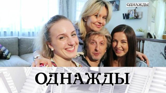 Дайджест от 28 июля 2018 года.Дайджест от 28 июля 2018 года.НТВ.Ru: новости, видео, программы телеканала НТВ
