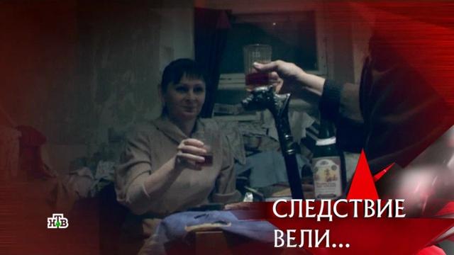 «Колченогий».«Колченогий».НТВ.Ru: новости, видео, программы телеканала НТВ