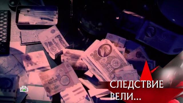 «Билет впреисподнюю».«Билет впреисподнюю».НТВ.Ru: новости, видео, программы телеканала НТВ