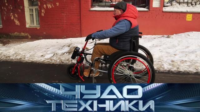 Инвалидная коляска третьего тысячелетия ималенькие кухни сбольшими возможностями— ввоскресенье впроекте «Чудо техники».НТВ.Ru: новости, видео, программы телеканала НТВ