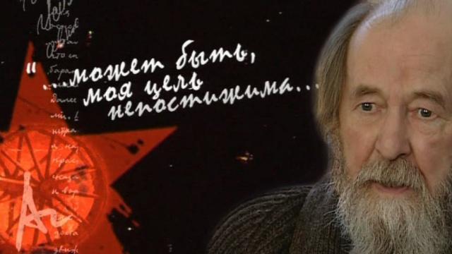«…Может быть, моя цель непостижима…».«…Может быть, моя цель непостижима…».НТВ.Ru: новости, видео, программы телеканала НТВ
