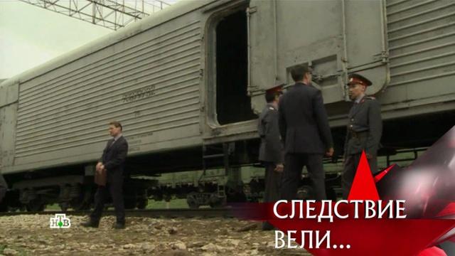 «Чужое лицо».«Чужое лицо».НТВ.Ru: новости, видео, программы телеканала НТВ