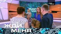 Выпуск от 4 августа 2018 года.Выпуск от 4 августа 2018 года.НТВ.Ru: новости, видео, программы телеканала НТВ