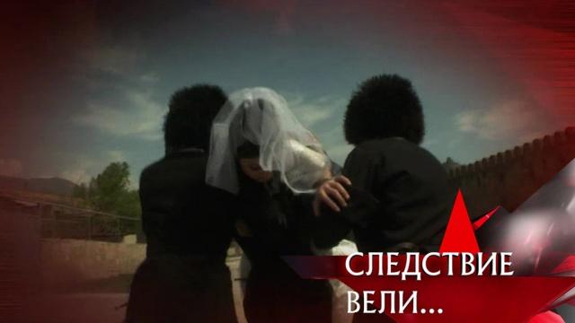 «Маска смерти».«Маска смерти».НТВ.Ru: новости, видео, программы телеканала НТВ