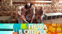 Выпуск от 5 августа 2018 года.Израиль.НТВ.Ru: новости, видео, программы телеканала НТВ