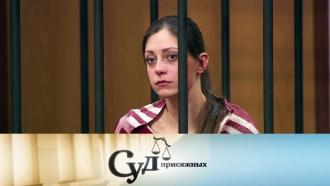 «Полюби меня».Сотрудницу гостиницы обвинили вубийстве коллеги, который ее шантажировал.НТВ.Ru: новости, видео, программы телеканала НТВ