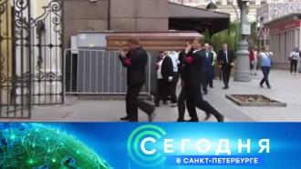 &laquo;Сегодня в&nbsp;<nobr>Санкт-Петербурге&raquo;</nobr>. 7&nbsp;августа 2018&nbsp;года. 16:15