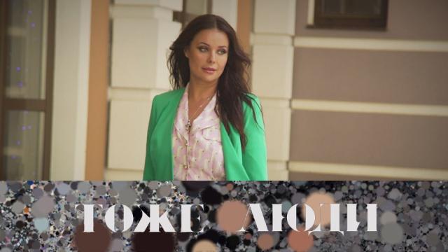 Оксана Фёдорова— отитуле «Мисс Вселенная», семье исекретах красоты. «Тоже люди»— всубботу в22:35.НТВ.Ru: новости, видео, программы телеканала НТВ