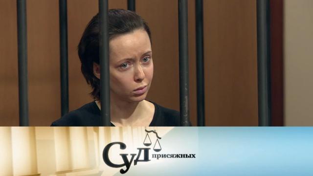 «Ювелир».Грабительница застрелила сообщника, заявив, что тот ее похитил.НТВ.Ru: новости, видео, программы телеканала НТВ