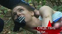 «По прозвищу Фитилёк».«По прозвищу Фитилёк».НТВ.Ru: новости, видео, программы телеканала НТВ