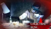 «Всех убью — один останусь».«Всех убью — один останусь».НТВ.Ru: новости, видео, программы телеканала НТВ