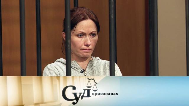 «Наследник».Девушка отравила отца сурротатным алкоголем ради наследства.НТВ.Ru: новости, видео, программы телеканала НТВ